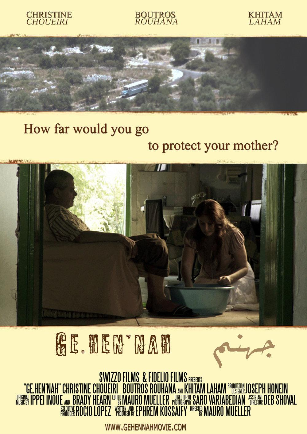 Gehennah_poster (1).jpg