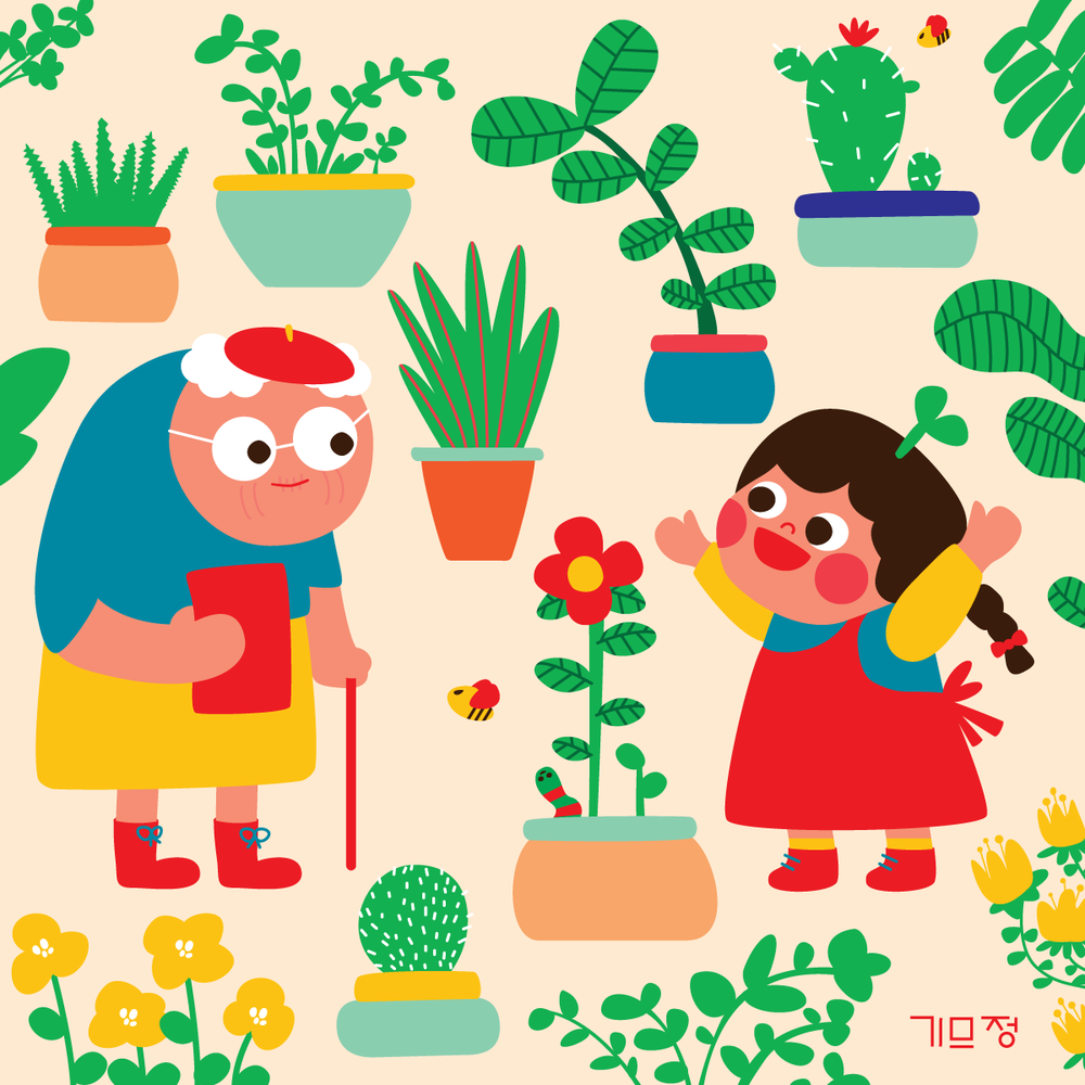 plants-with-old-women-and-girl_-Uijung-Kim-.png