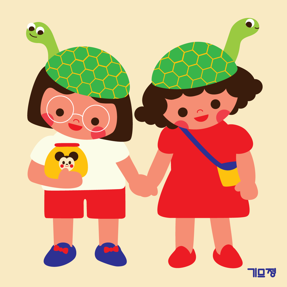 Best-Friend_Uijung-Kim.png