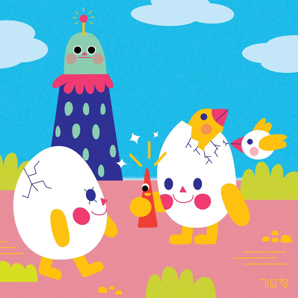 egg_Uijjunkim.jpg