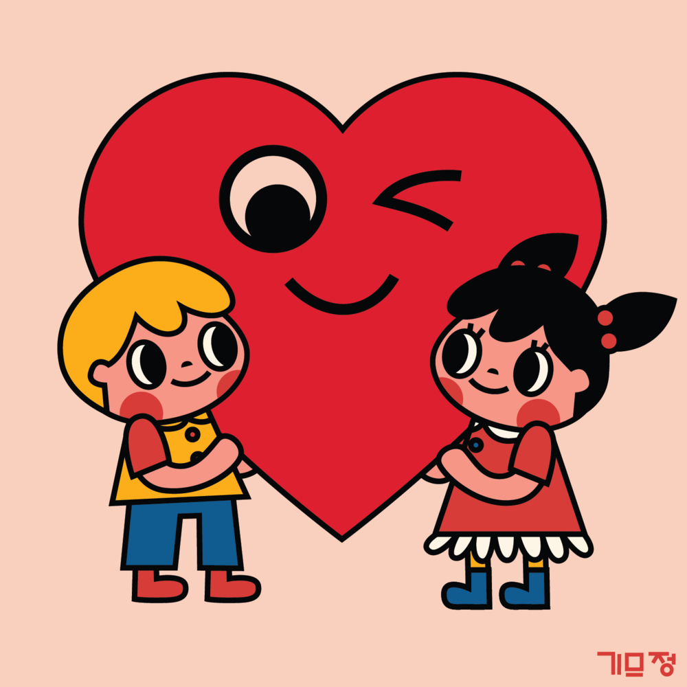 heart_UijungKim-01.png