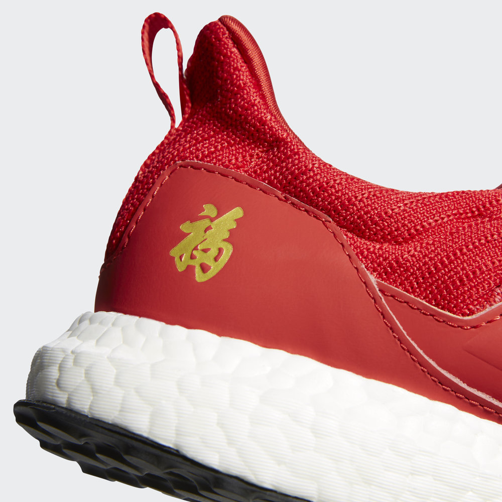 8008596b2 The Ultraboost Eddie Huang CNY will be available beginning on February 7th  and will retail for  200 USD.