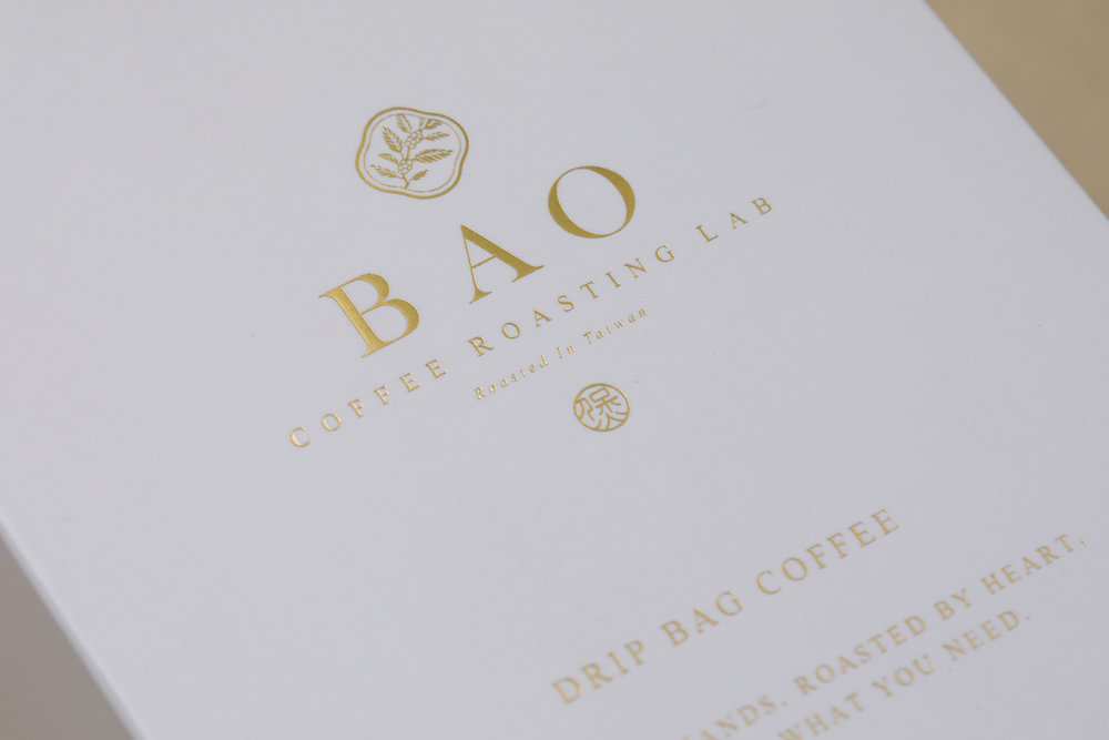 studiopros_Bao packaging_15.jpg