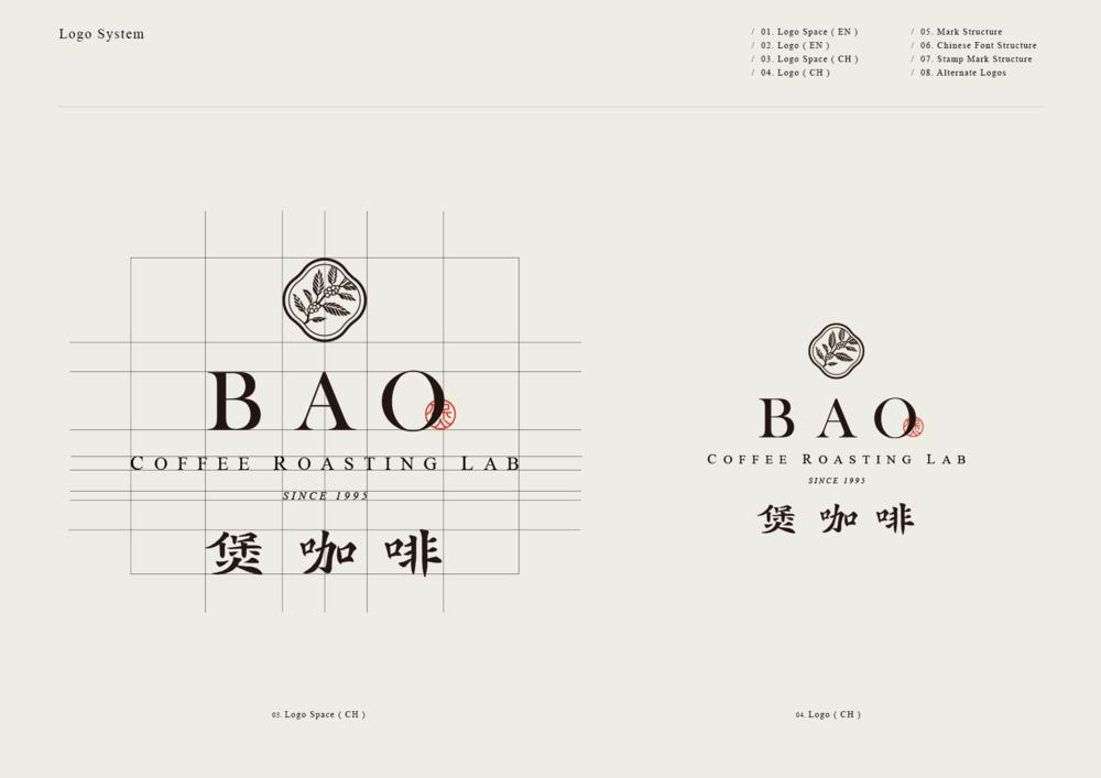 studiopros_Bao_06.png