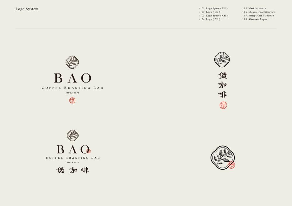 studiopros_Bao_10.png