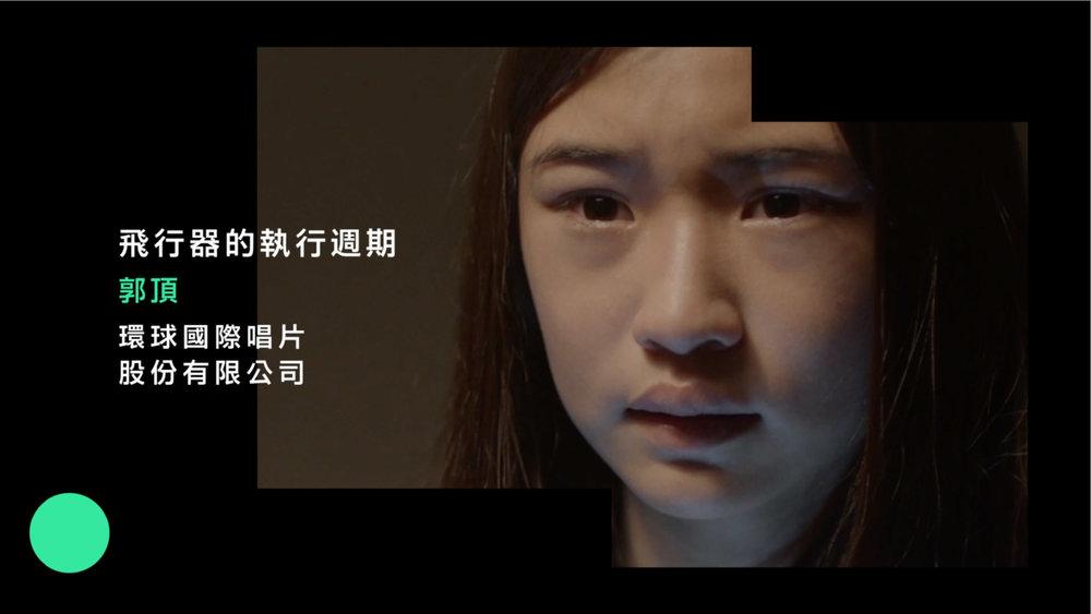 最佳國語專輯-08.jpg