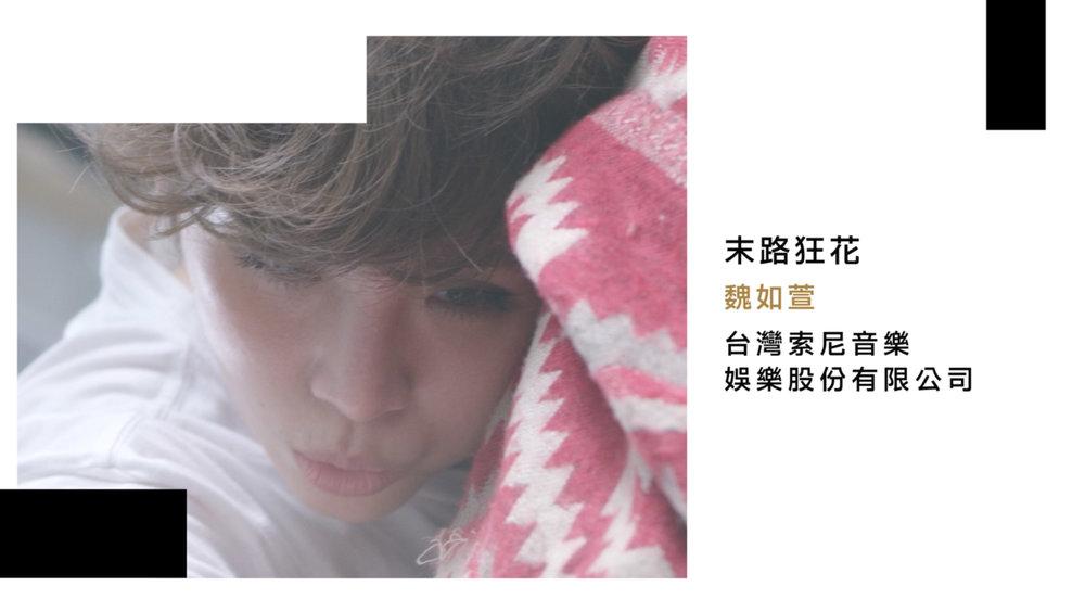 最佳國語專輯-09.jpg