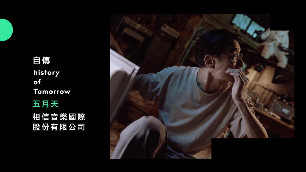 最佳國語專輯-10.jpg