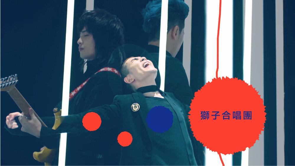 最佳樂團-08.jpg