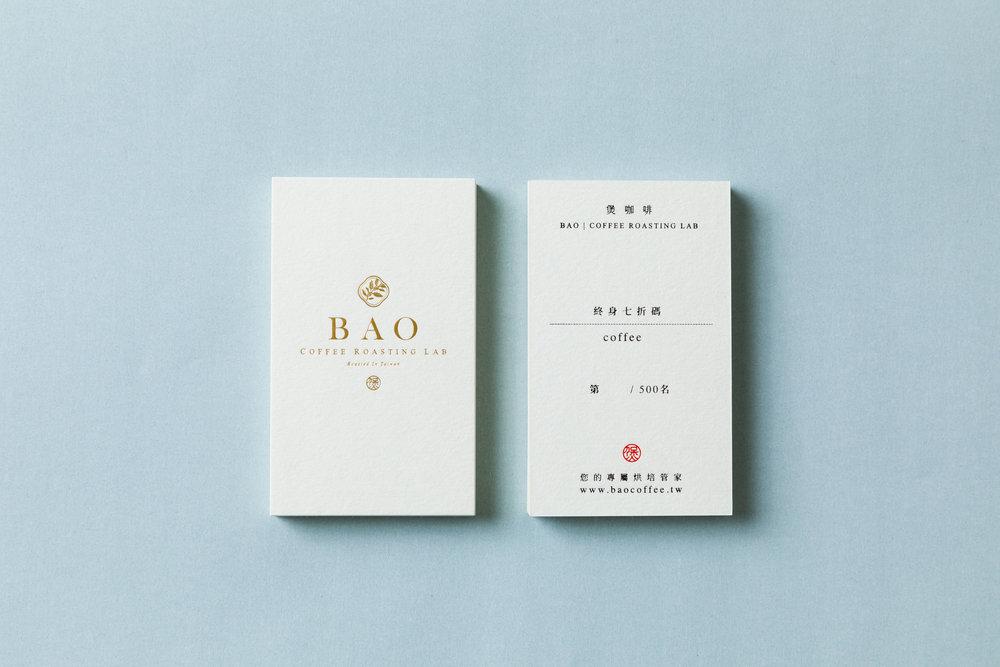 studiopros_bao card_01.jpg