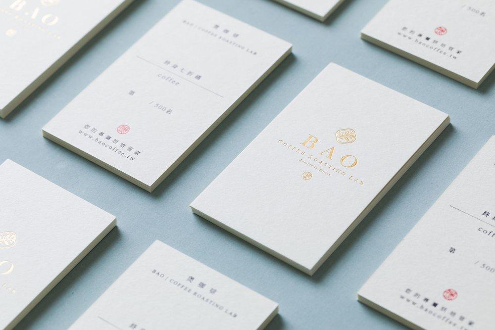 studiopros_bao card_03.jpg
