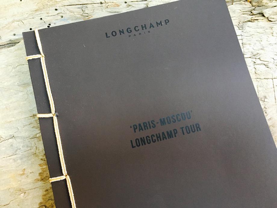 RueAmandine-Longchamp-parismoscou_roadbook2.jpg