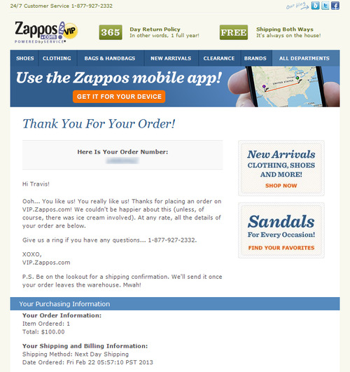 zappos-order-confirmation-email-1.jpg