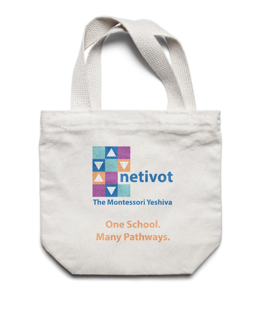 grass-creative-identity-montessori-school-NYC-NJ-netivot-school-merchandise.jpg