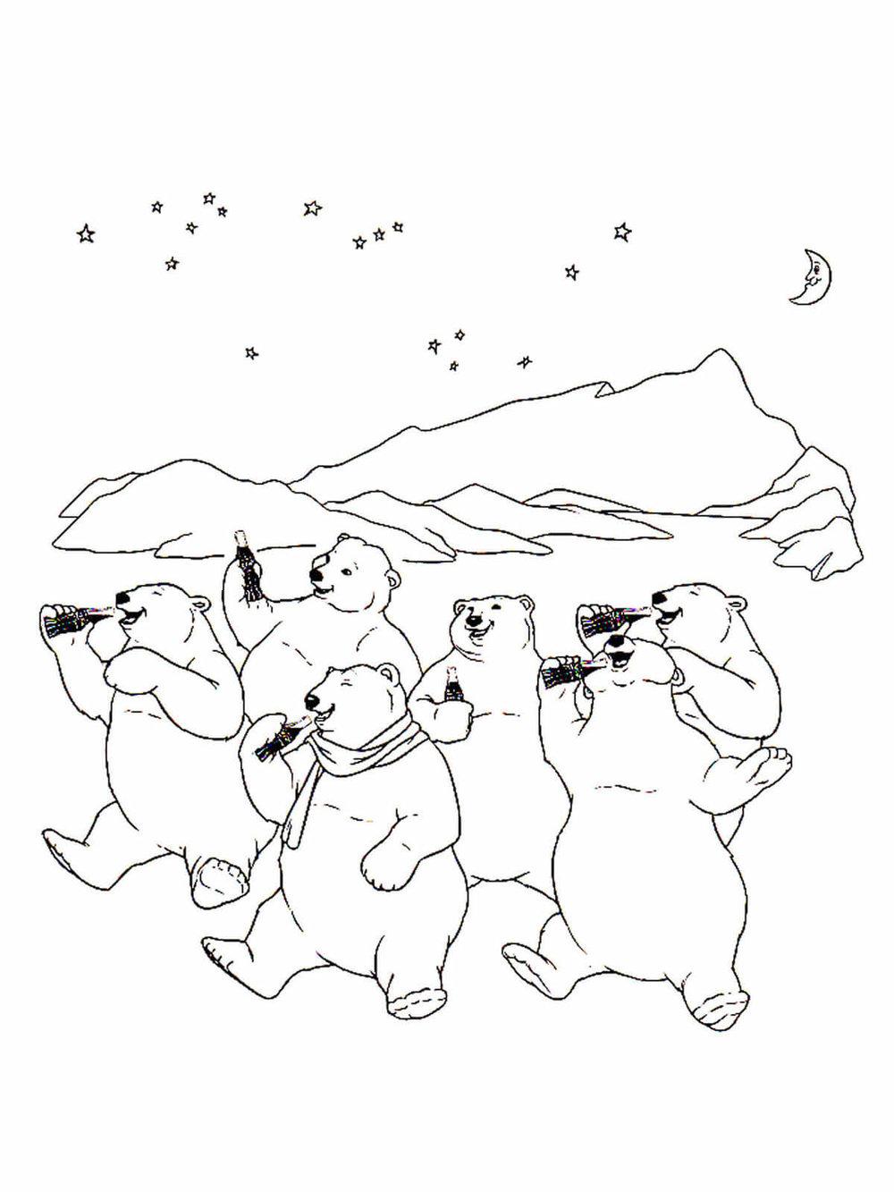 Group of Bears under the Aurora Borealis.jpg