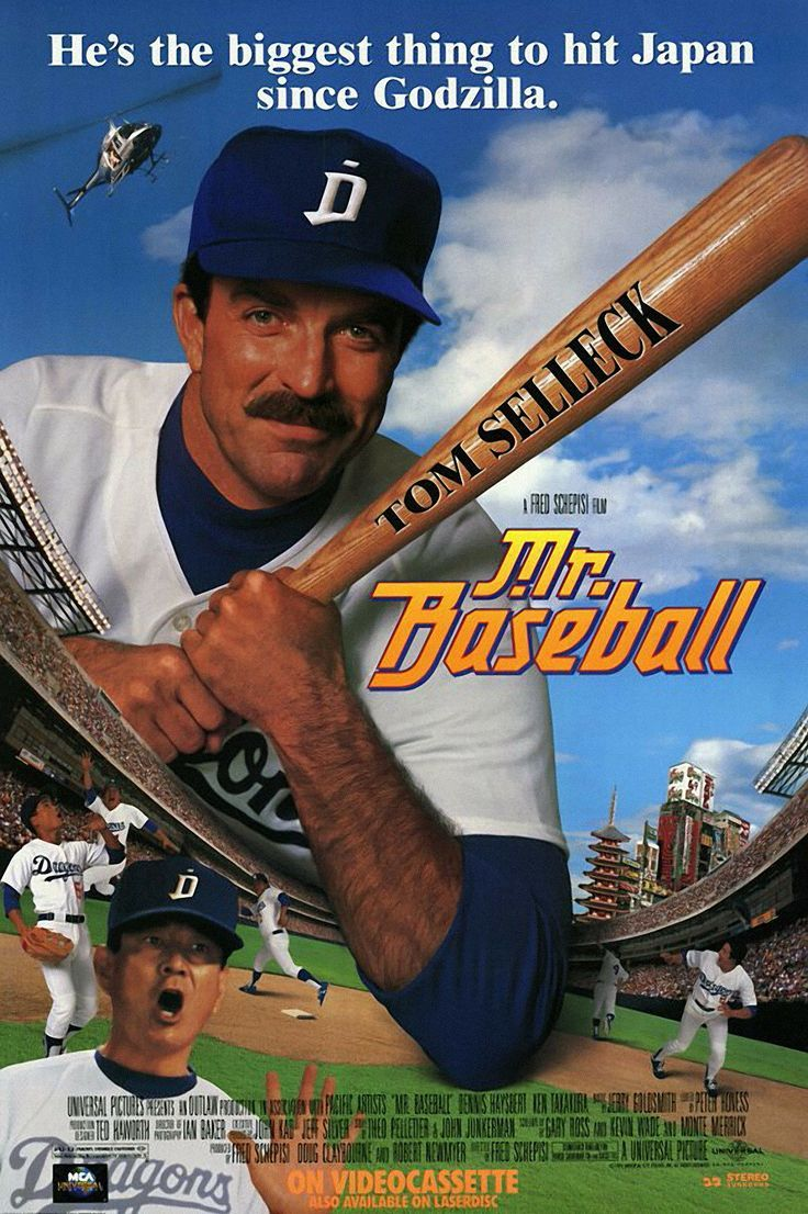 - POSITION: Executive ProducerSTUDIO: Universal PicturesYEAR: 1992GENRE: Comedy, Romance, SportPLOT: Jack Elliot, once a great baseball player, is forced to play in Japan where his brash, egotistical ways cause friction with his new teammates and friends.DIRECTOR: Fred SchepisiCAST: Tom Selleck, Ken Takakura, Aya Takanashi, Dennis HaysbertLOCATION: Tokyo, Japan; California/Florida/New York, USAIMDBIMDB PROTRAILERBOX OFFICE MOJOSTREAMING