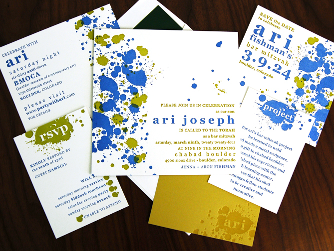 Bat Mitzvah Invitations Houston