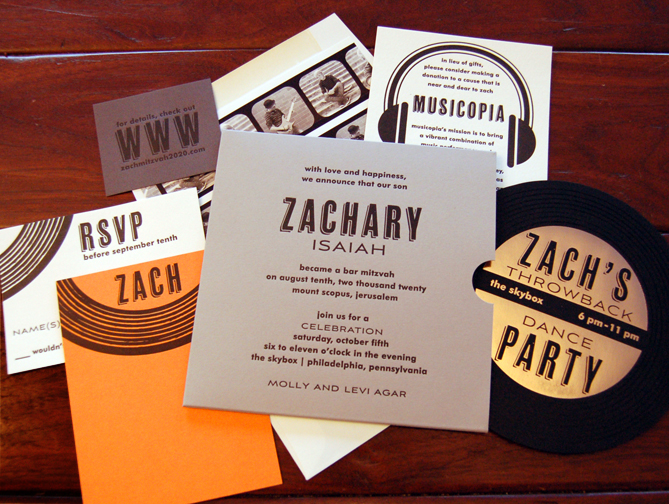 Bar Mitzvah Invitations Houston