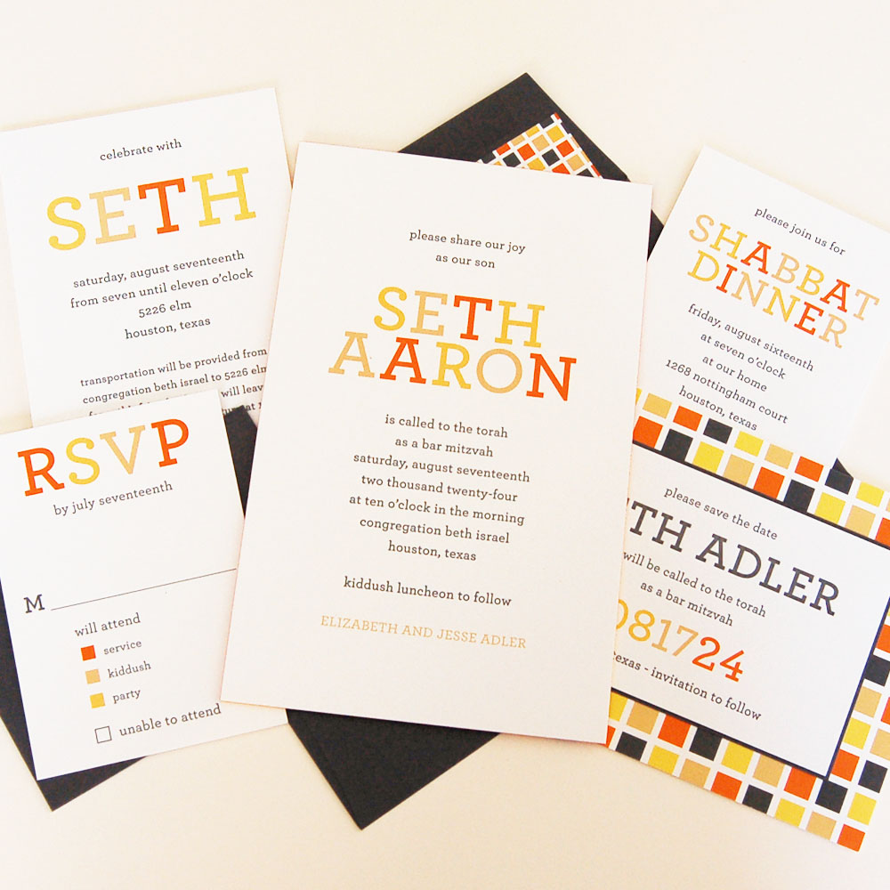 B'nai Mitzvah Invitations Houston