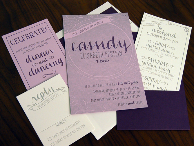 Unique Bat Mitzvah Invitations
