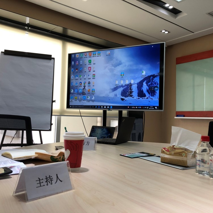 Studying what makes small and midsize companies tick  - Beijing, CN, Dec 2017