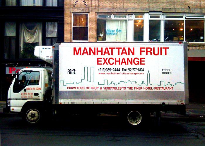 Manhattan Fruit Exchange.jpg