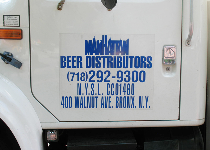 WTC Beer Truck Door.jpg
