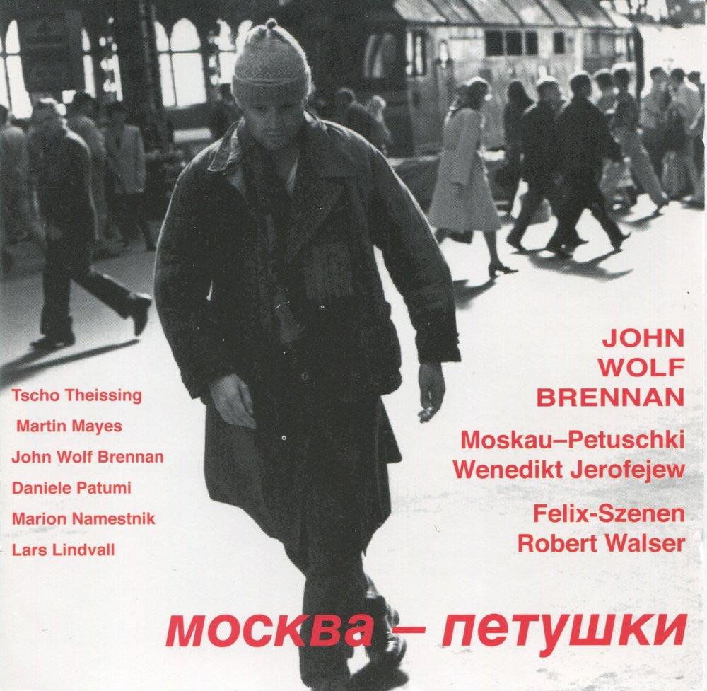 Cover Moskau-Petuschki (Pago Libre).jpeg