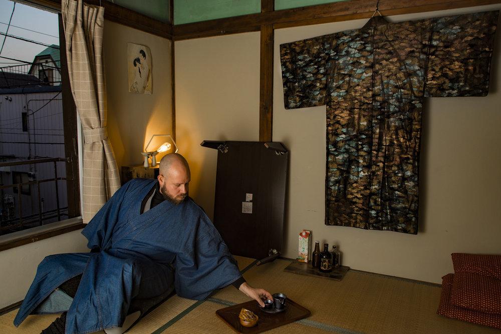 kimono interior