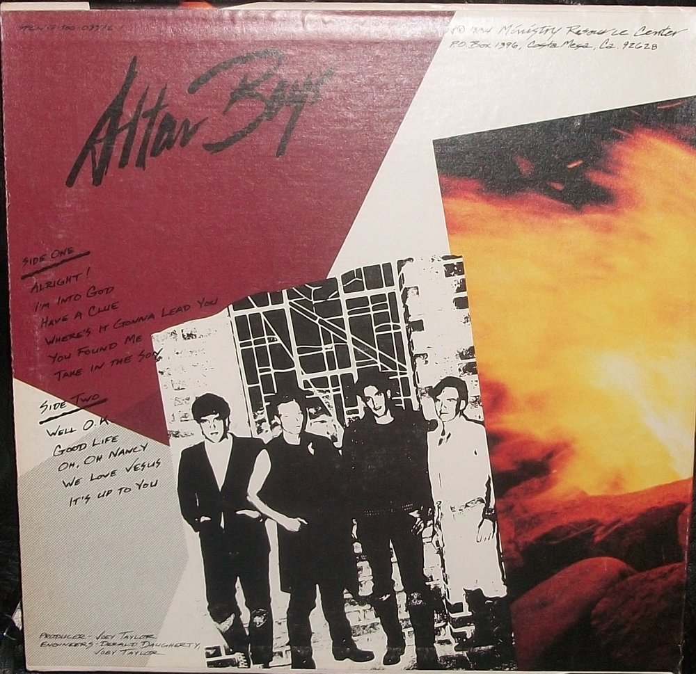 1984 Debut Record project