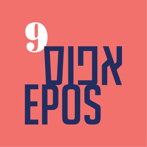 EPOS.png