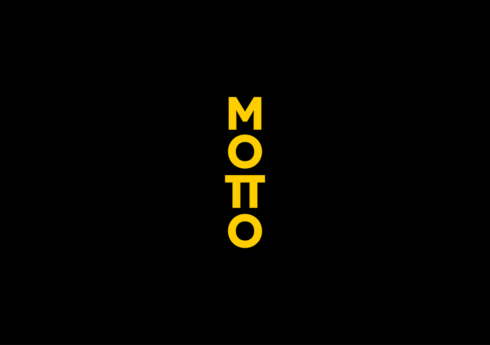Marque_Logos_7.png