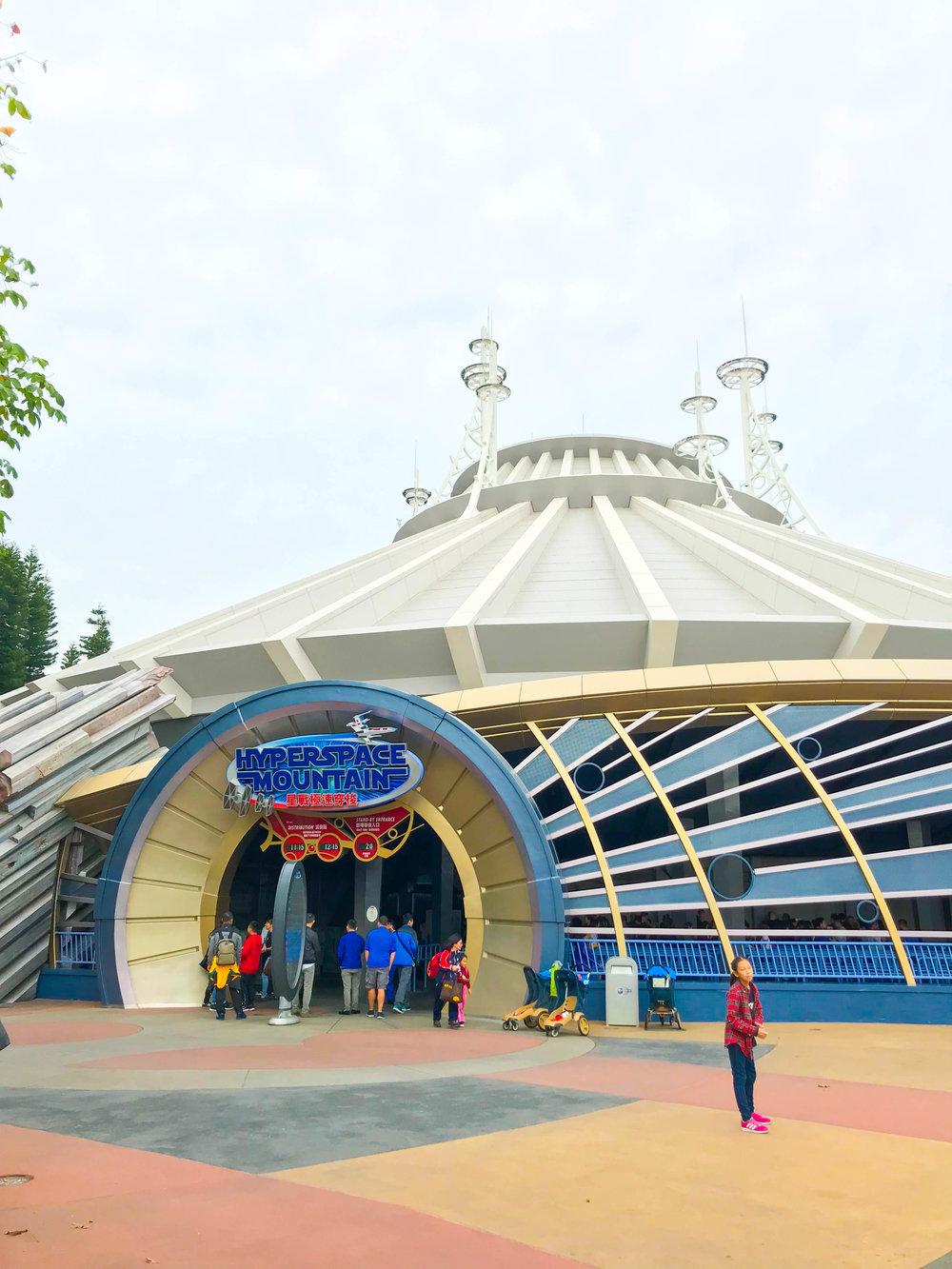 Hong Kong Disneyland Tomorrowland - Space Mountain