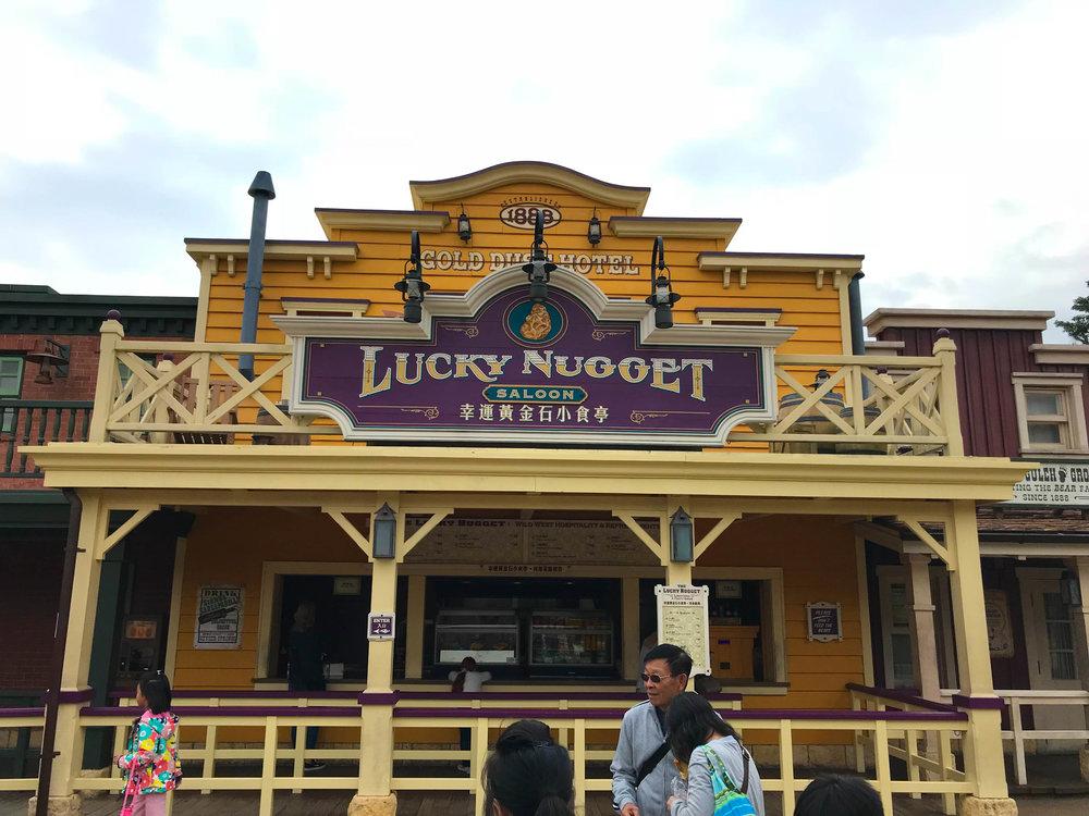 Hong Kong Disneyland - Frontierland Lucky Nugget