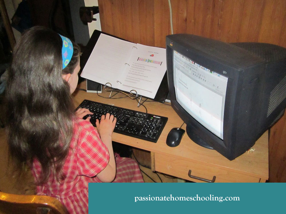 Homeschool Typing Course