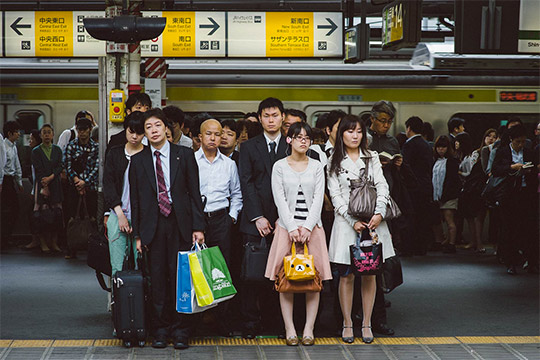 © David Hares / Tokyo