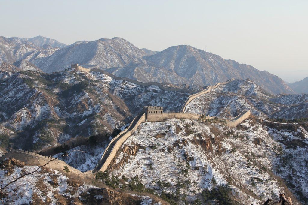 Muralha da China, Pequim