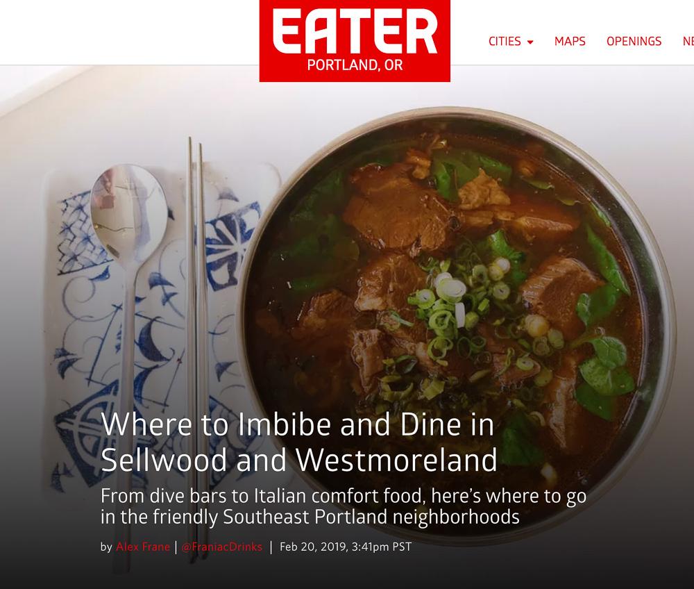 visit-sellwood-moreland-business-alliance_eater.jpg
