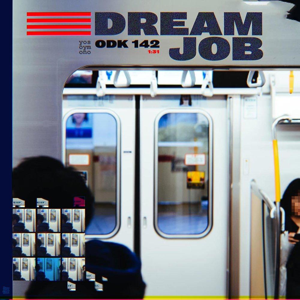 Dream-Job.jpg