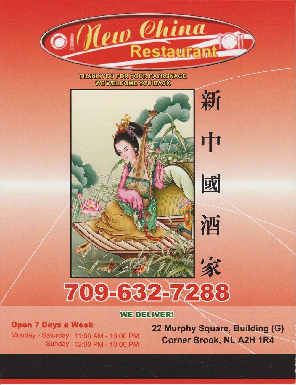 New China Restaurant Menu Cover 2.jpg