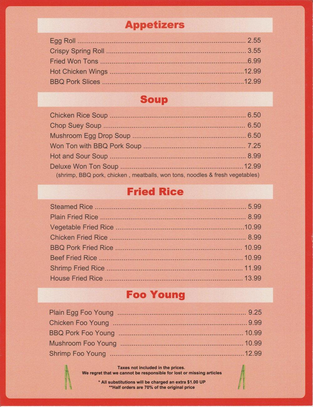 New China Restaurant Page 1.jpg