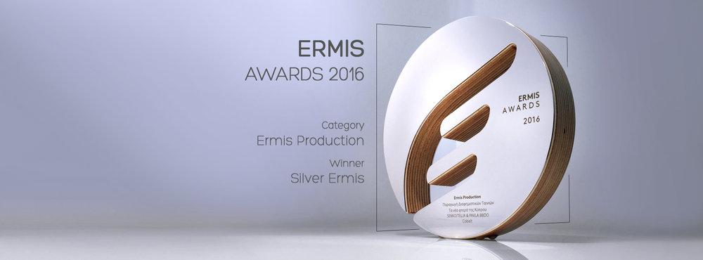 ermis award.jpg