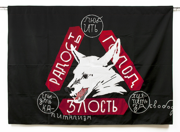 Chto Delat (realized by Nikolay Oleynikov),  Hunger, Anger, Joy , 2011.  Learning Flags series.  Courtesy of Chto Delat and KOW, Berlin   Madrid.
