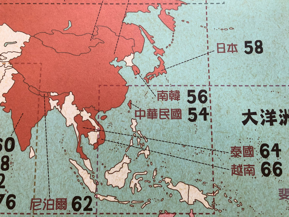 "Taiwan as a separate state in Taiwanese edition of ""Maps""."