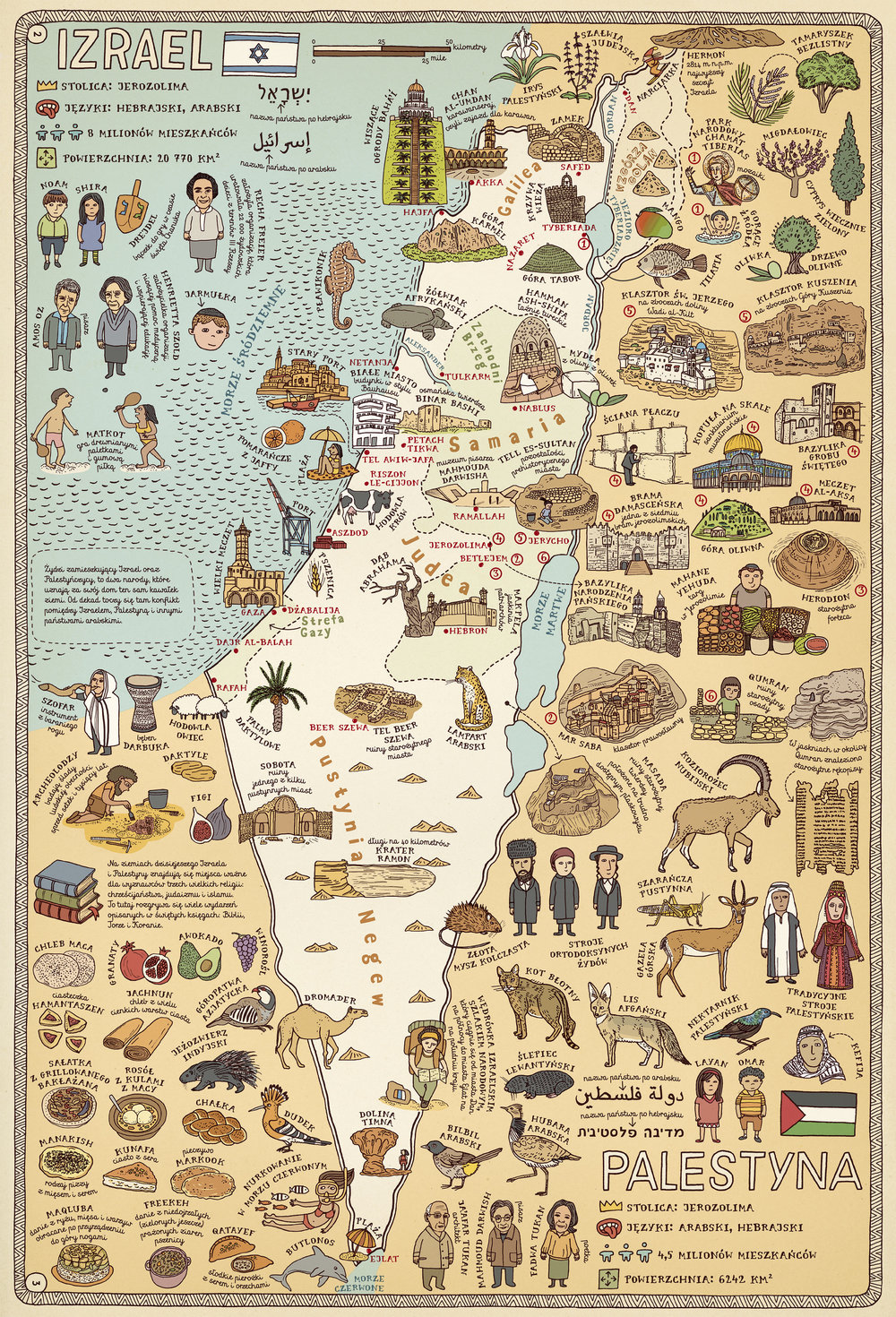 Never published and never shown before to public our attempt to create map of Israel and Palestine.