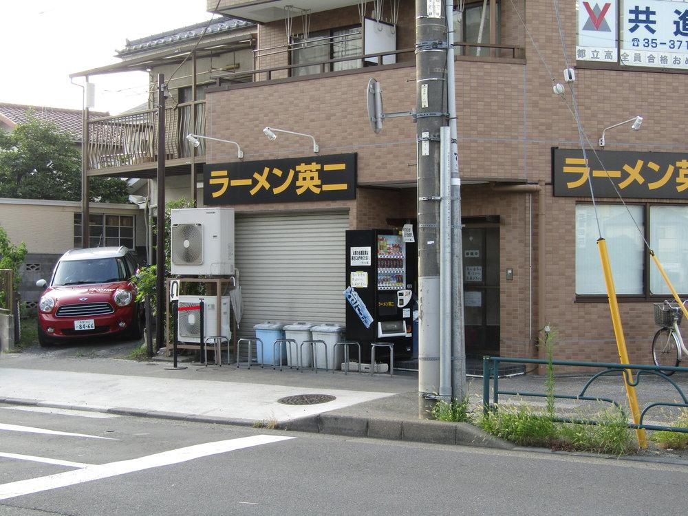 Ramen Eiji Outside 2.JPG