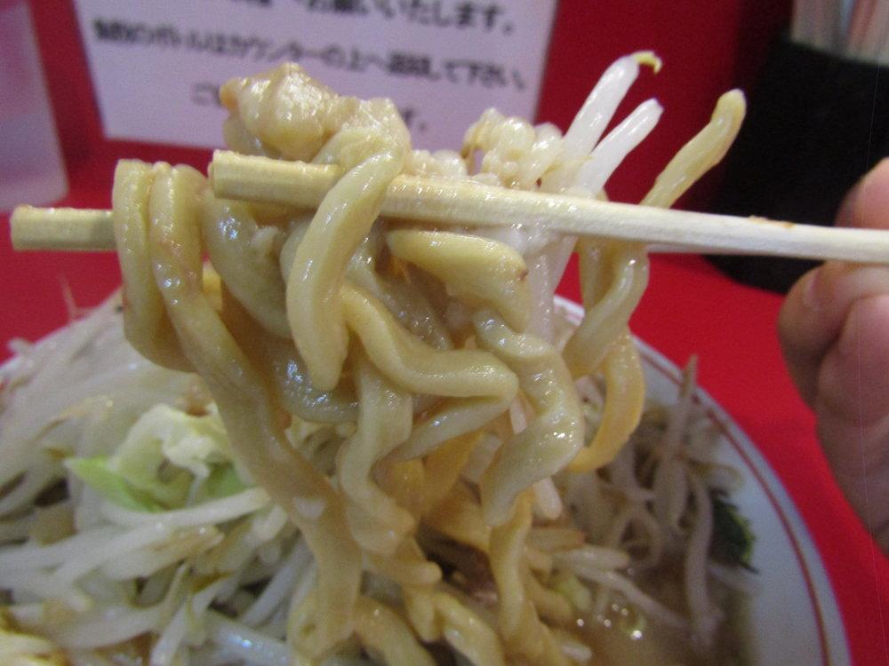 Ramen Eiji Mini Ramen 9.JPG