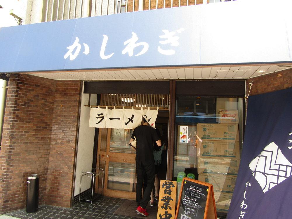 Kashiwagi Higashi Nakano Outside 2.JPG