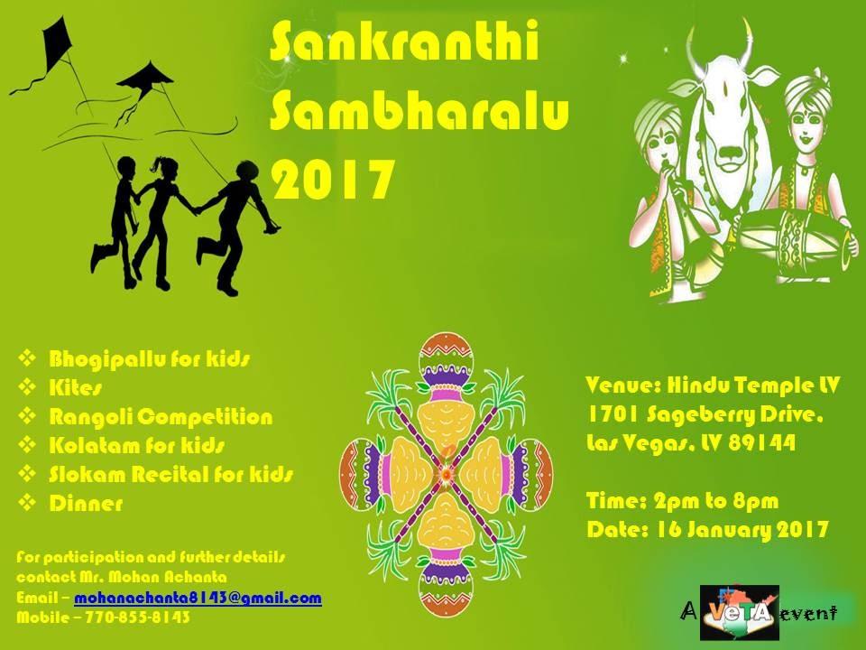 2017 Sankranthi Sambaraalu