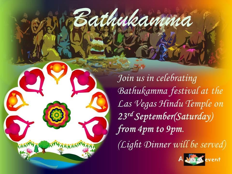 2017 Bathukamma Sambaraalu